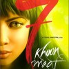 Movie Review: Saat Khoon Maaf (2011)