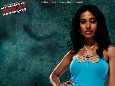 amrita rao my name is anthony gonsalves