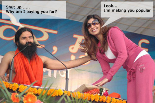 baba ram dev and shilpa shetty