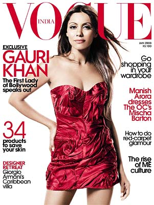 Gauri Khan Vogue