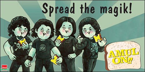 rock on amul