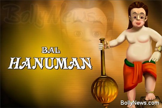 bal hanuman poster