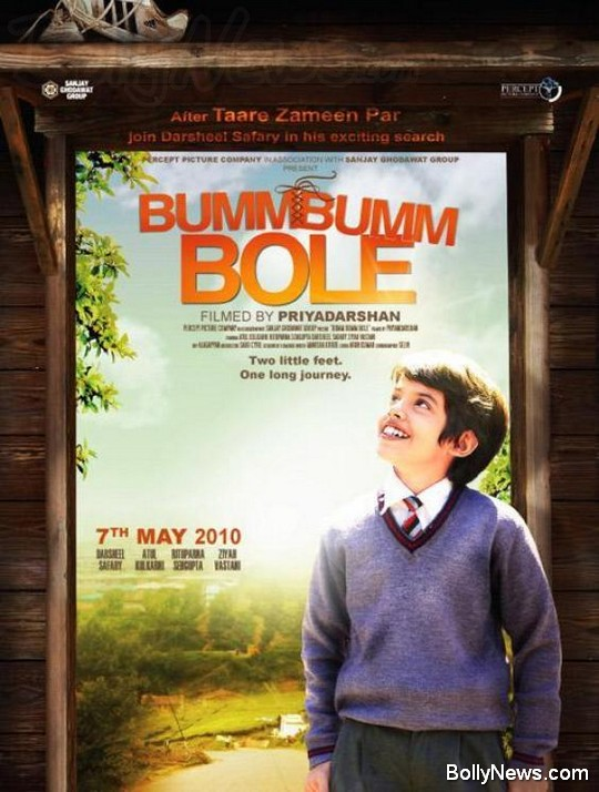 bumm bumm bole poster
