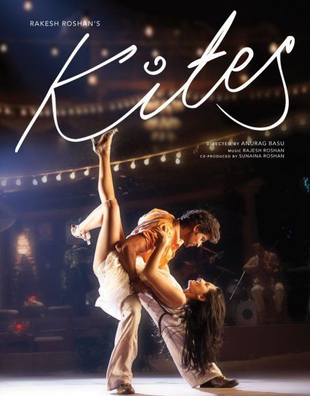 kites poster