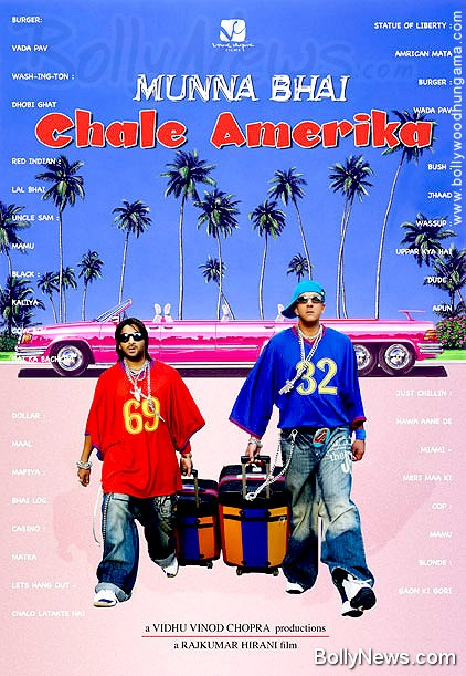 munna bhai chale amerika poster