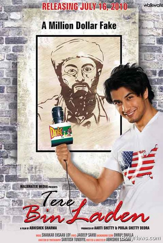 Tere bin laden poster