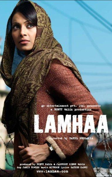 lamhaa