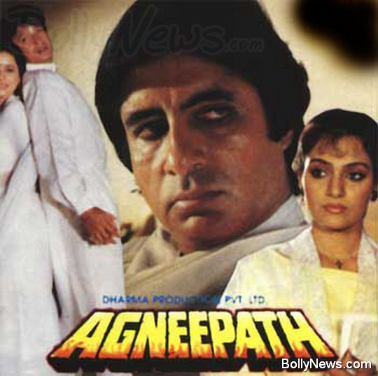 Agneepath Remake