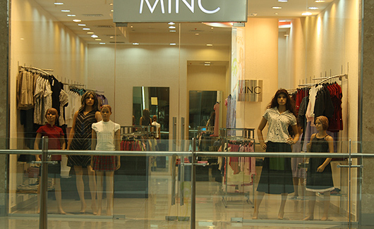 minc store