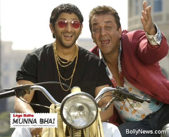 Munna Bhai